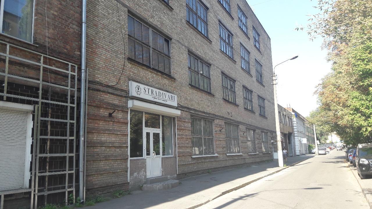 Продам офисное помещение Киев, Яна Василия ул.