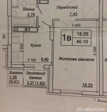 Продам квартиру Киев, Донца Михаила ул. 3