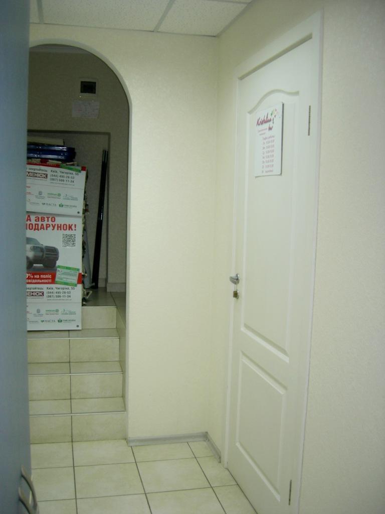 Продам офисное помещение Киев, Чигорина ул.