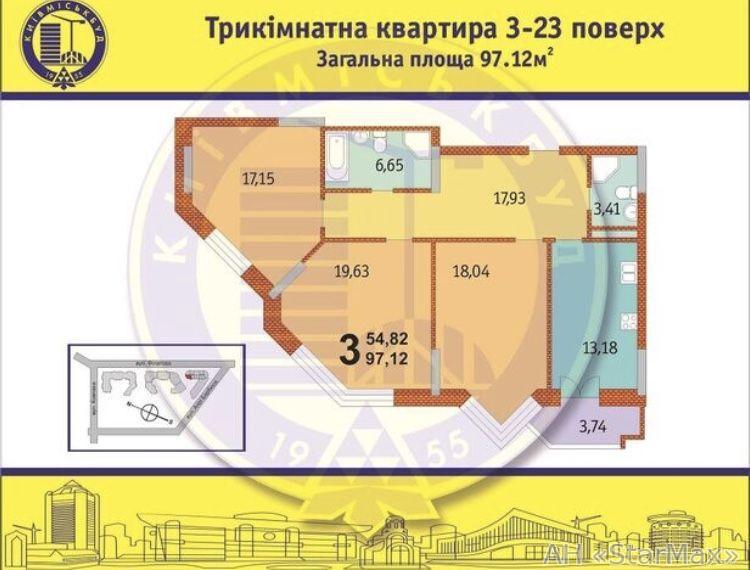 Продам квартиру Киев, Саперное поле ул. 2