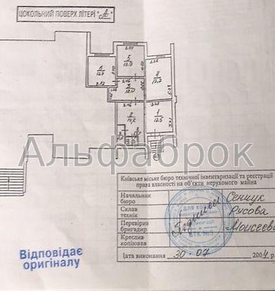 Продам объект сервиса Киев, Леся Курбаса пр-т