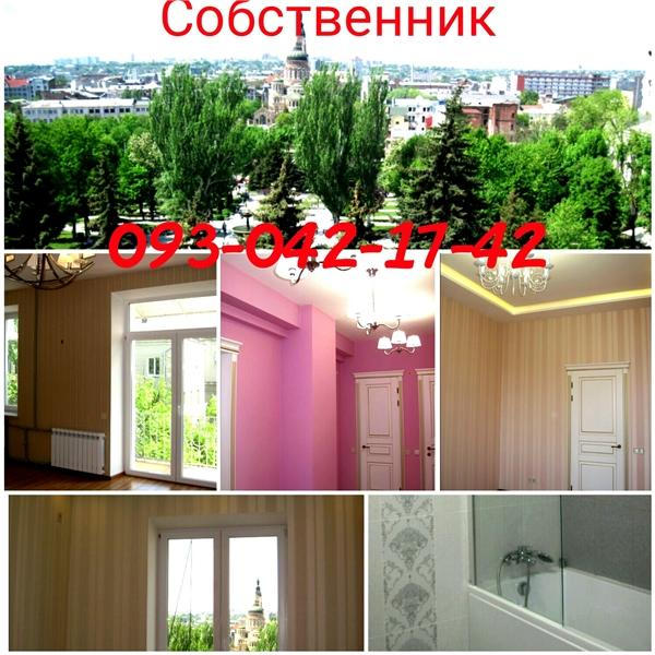 Фото 4 - Продам квартиру Харьков, Университетская ул.