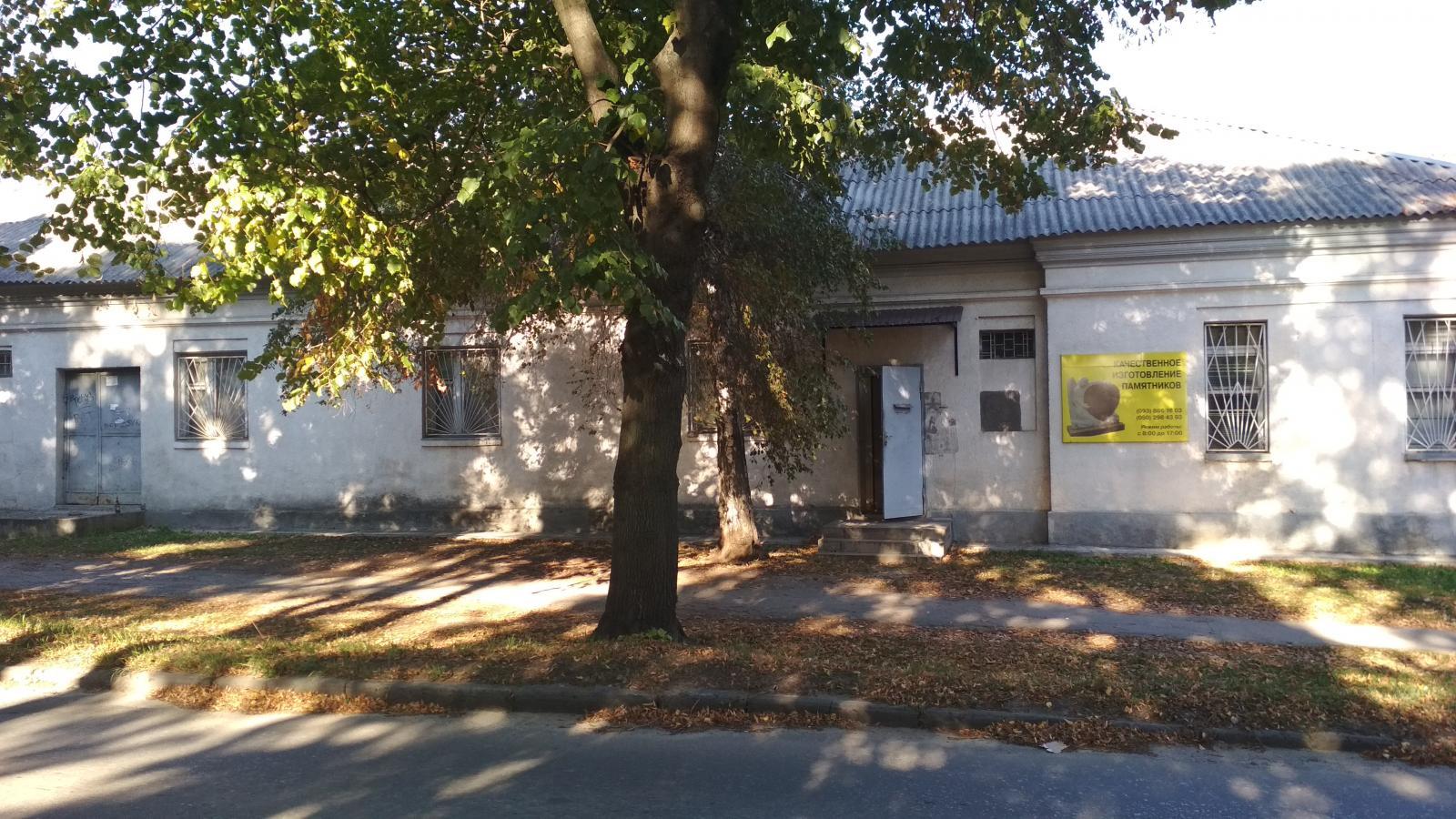 Продам производственное помещение Харьков, Куриловская ул.
