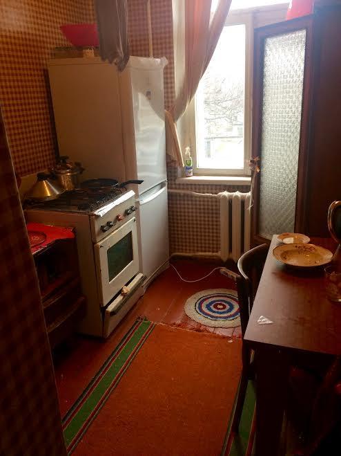 Продам квартиру Днепропетровск, Столярова ул.