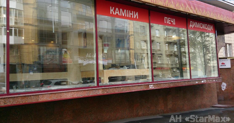 Продам торговое помещение Киев, Саксаганского ул. 3
