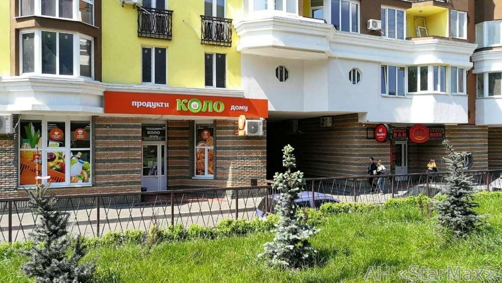 Продам офис в многоквартирном доме Киев, Коперника ул.