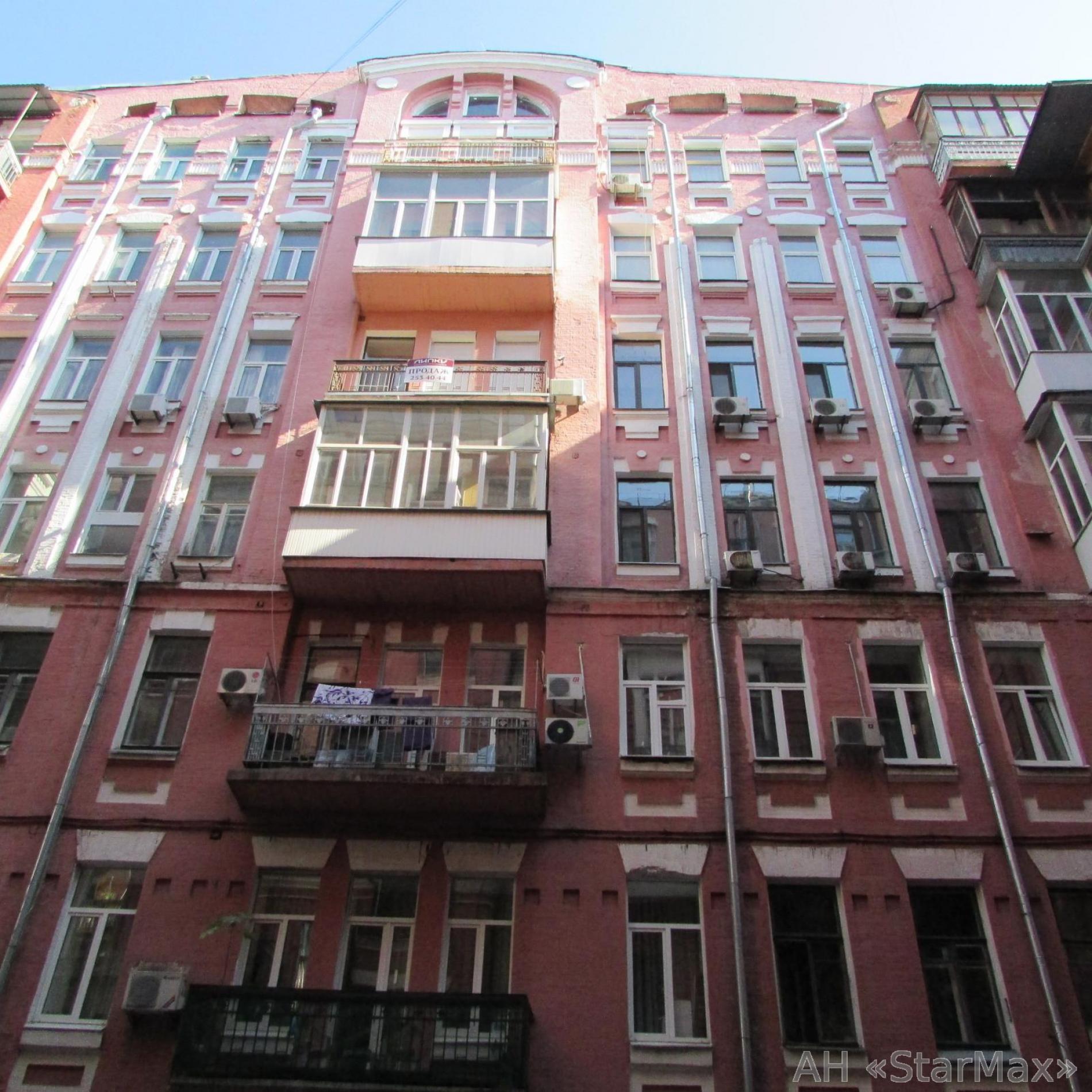 Продам квартиру Киев, Городецкого Архитектора ул.