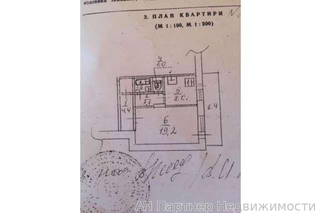 Продам квартиру Киев, Ватутина Генерала пр-т 3