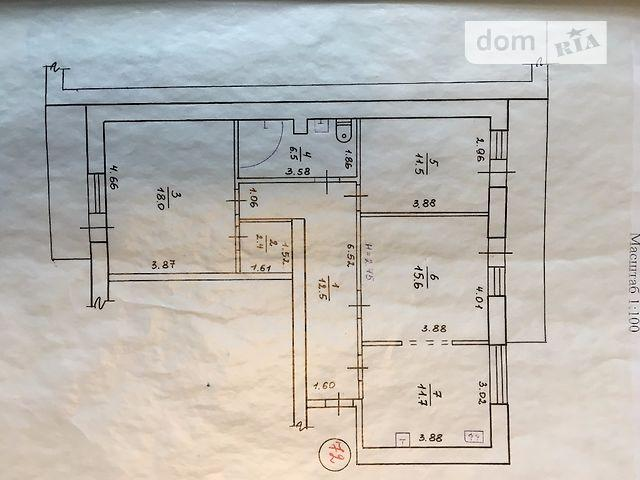 Продам квартиру Харьков, Клочковская ул. 5