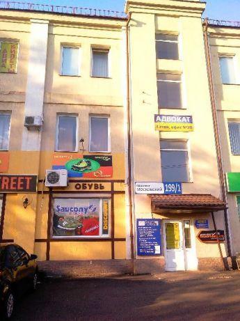 Продам офисное здание Харьков, Московский просп.
