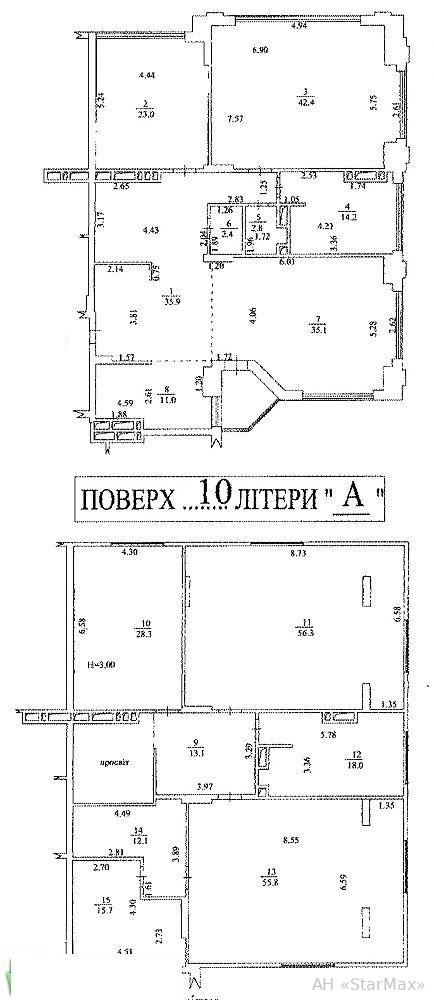 Продам квартиру Киев, Назаровская ул. 5