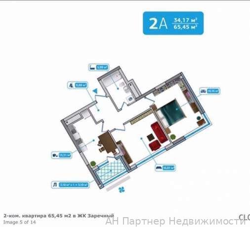 Продам квартиру Киев, Заречная ул. 3