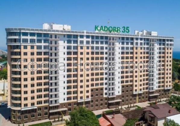 Продам квартиру ЖК «Тридцать пятая жемчужина» Одесса, Литературная ул.