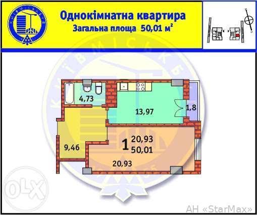 Продам квартиру Киев, Западная ул. 4