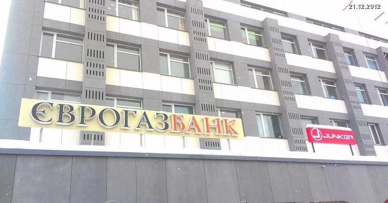 Продам офисное помещение Киев, Московский пр-т