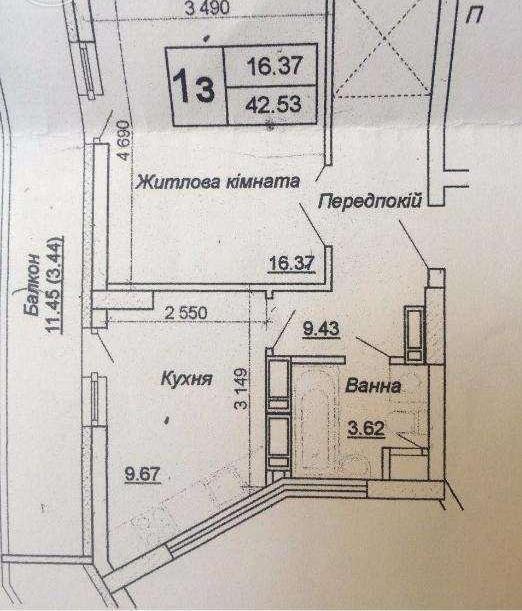 Фото 4 - Продам квартиру Киев, Донца Михаила ул.