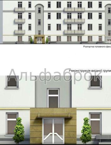 Продам торговое помещение Киев, Раевского Николая ул.