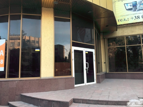 Продам офисное помещение Киев, Харьковское шоссе