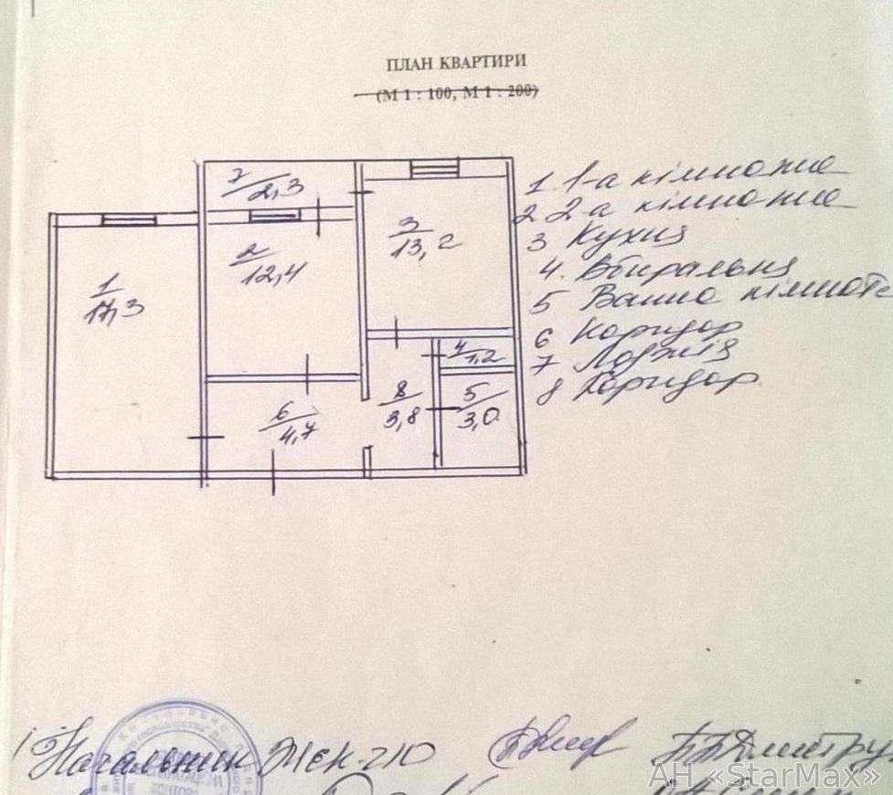 Продам квартиру Киев, Урловская ул. 3