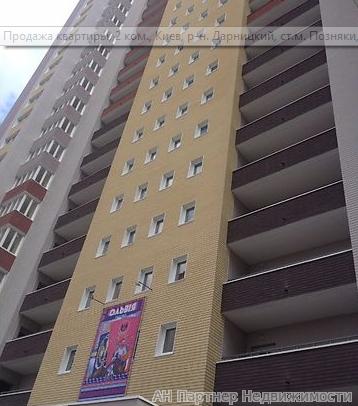 Продам квартиру Киев, Гмыри Бориса ул. 3
