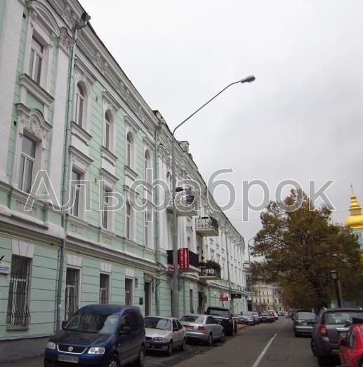 Продам квартиру Киев, Трехсвятительская ул.