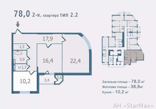 Продам квартиру Киев, Старокиевская ул. 2