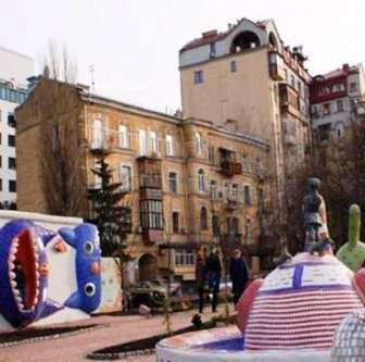 Фото - Продам квартиру Киев, Владимирская ул.