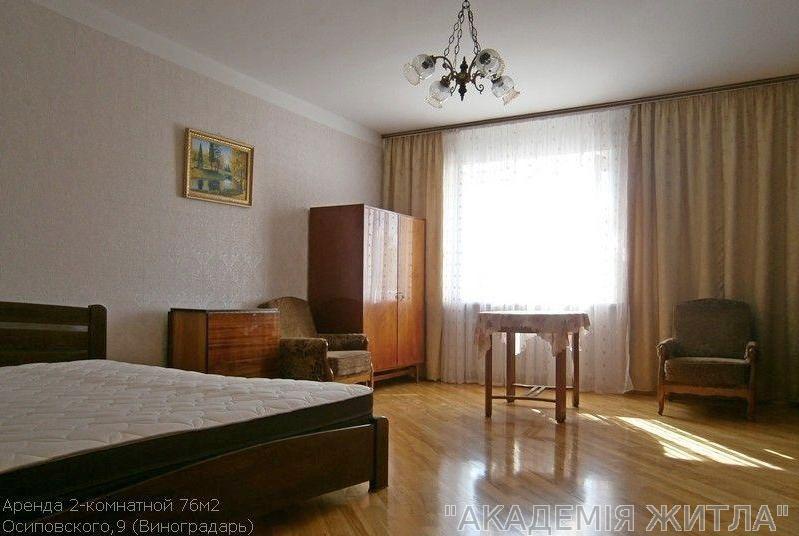Сдам квартиру Киев, Осиповского ул.