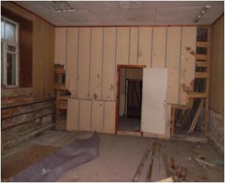 Продам нежилую недвижимость Киев, Голосеевский пр-т 4