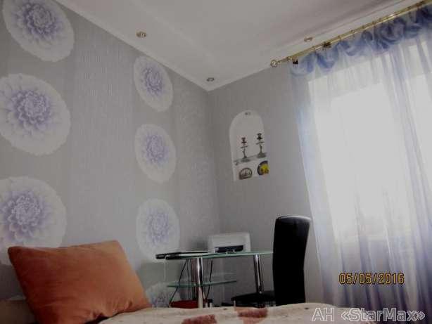 Продам квартиру Киев, Градинская ул. 5