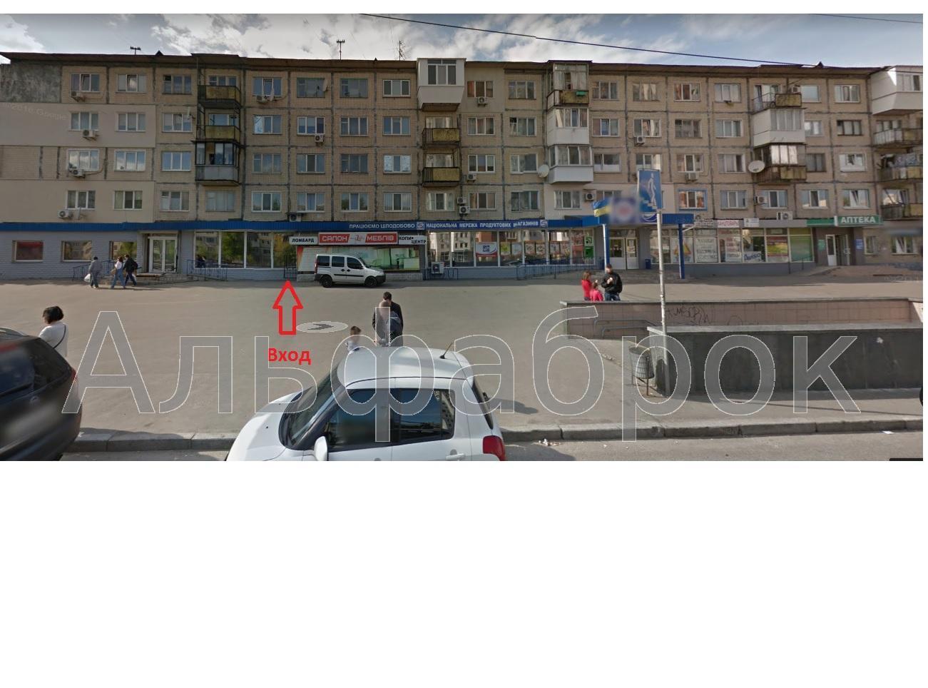 Сдам торговое помещение Киев, Леся Курбаса пр-т