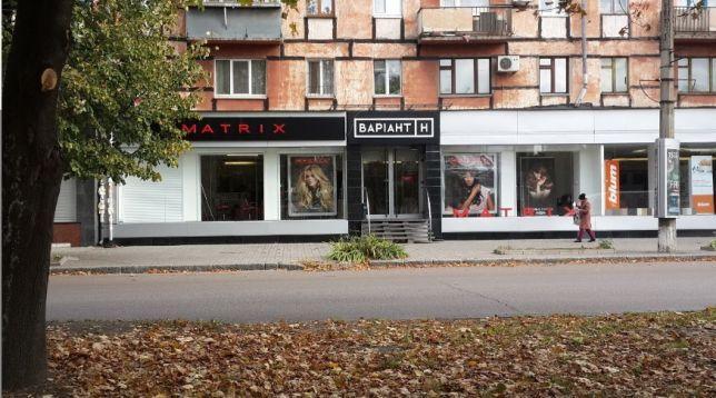 Сдам торговое помещение Днепропетровск, Кирова пр.