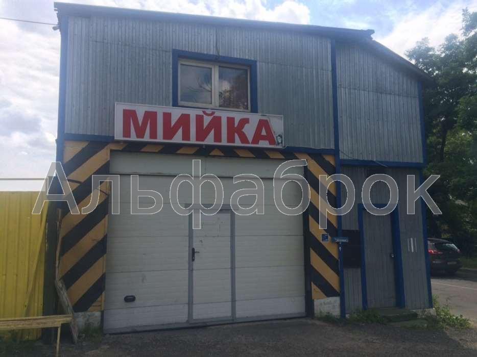 Продам автосервис Киев, Рабочая ул.