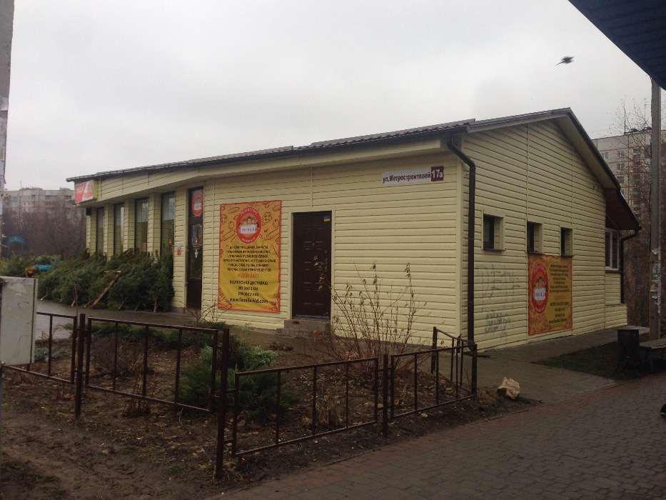 Продам пиццерию Харьков, Метростроителей ул. 2