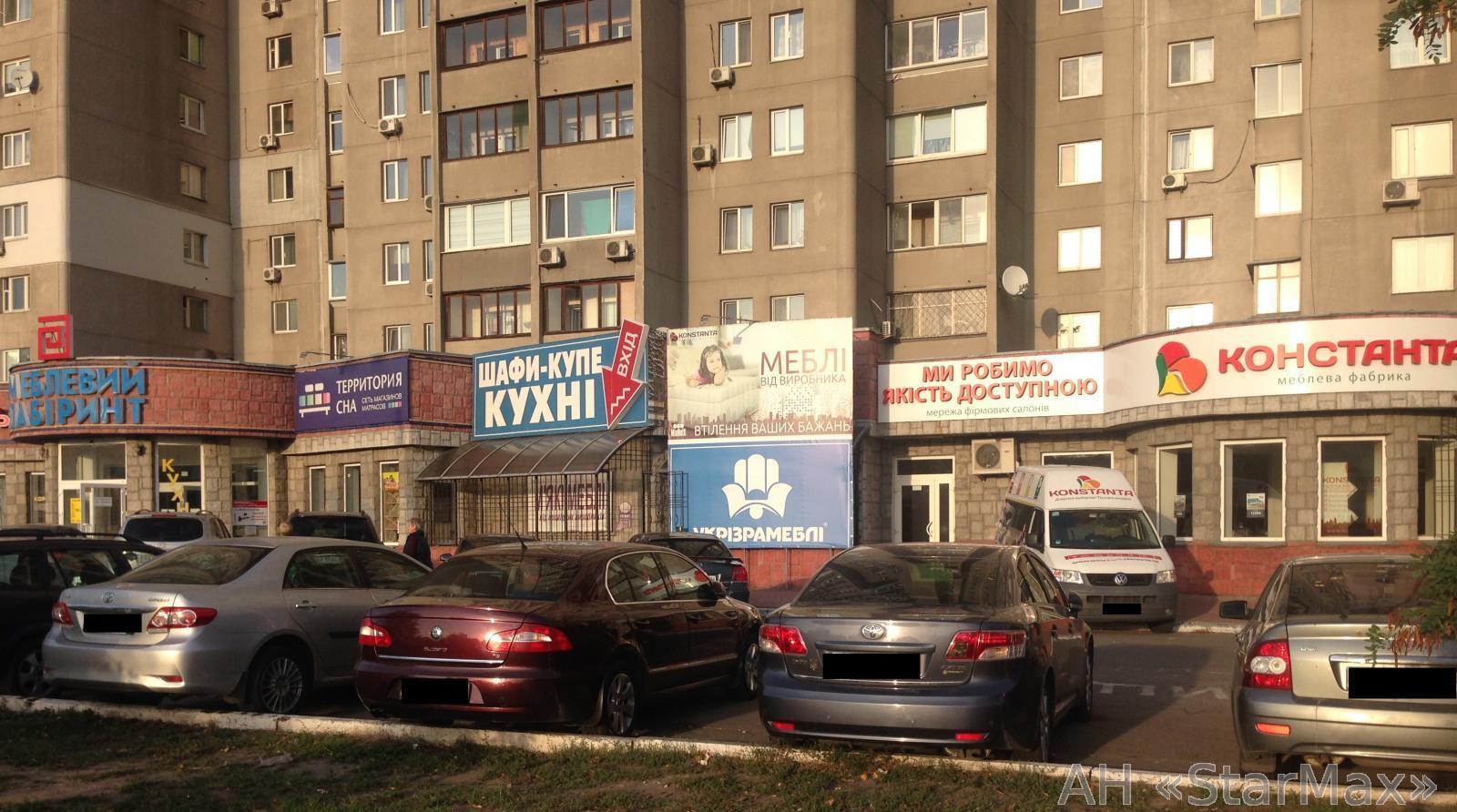 Сдам торговое помещение Киев, Декабристов ул.
