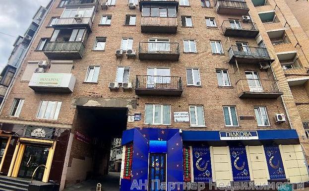 Продам квартиру Киев, Бассейная ул.