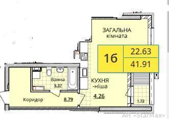Фото 4 - Продам квартиру Киев, Оболонский пр-т