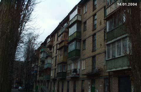 Продам нежилую недвижимость Киев, Белецкого Академика ул.