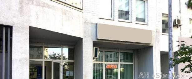 Продам офис в офисном центре Киев, Бажана Николая пр-т 4