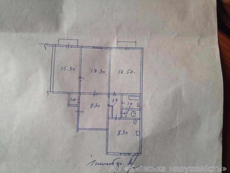 Продам квартиру Киев, Василевской Ванды ул. 3