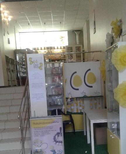 Продам офисное помещение Киев, Запорожца Петра ул. 4