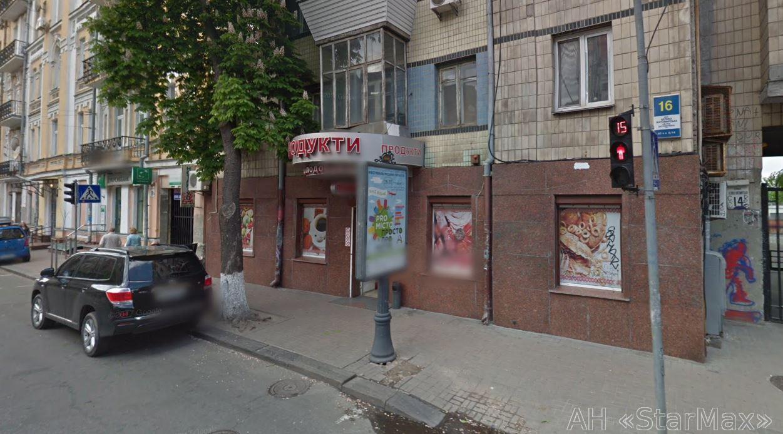 Продам торговое помещение Киев, Большая Житомирская ул.