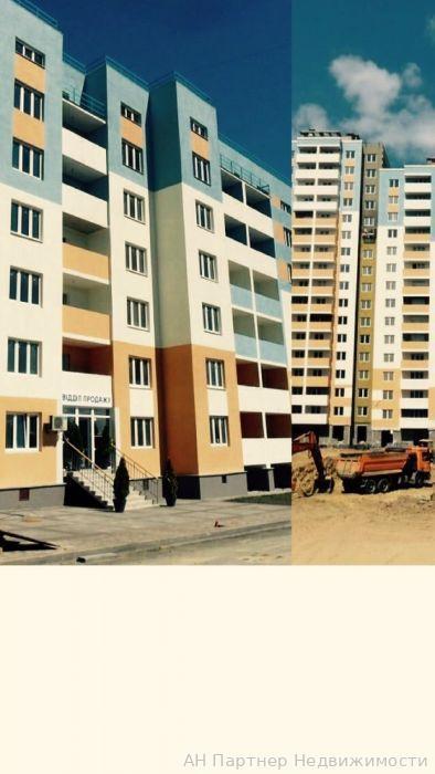 Продам квартиру Киев, Новомостицкая ул. 3
