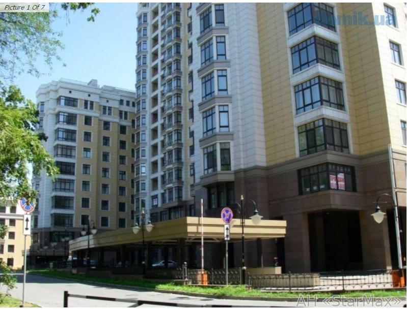 Продам квартиру Киев, Грушевского Михаила ул.