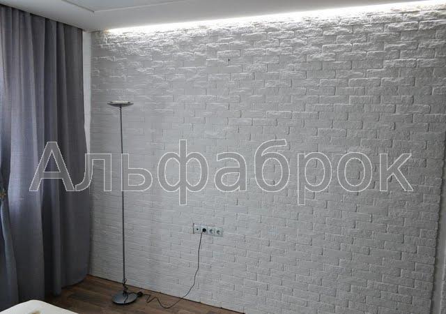 Продам квартиру Киев, Науки пр-т 5