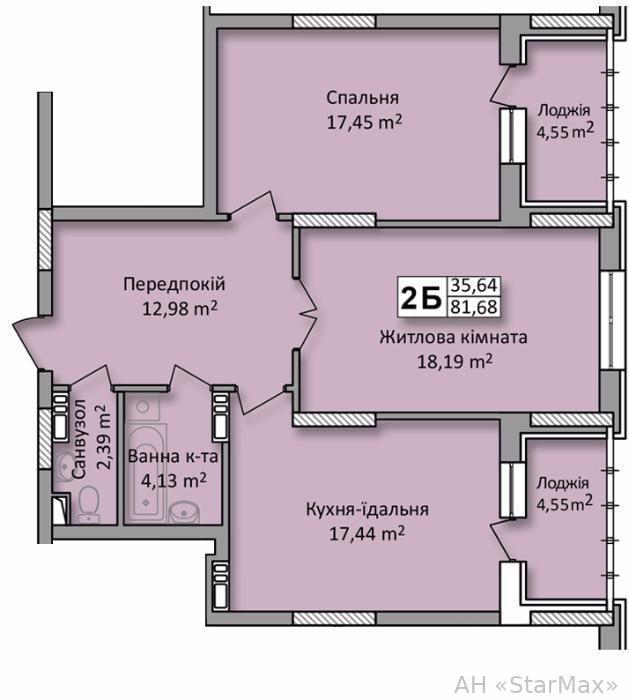 Продам квартиру Киев, Кондратюка Юрия ул. 5