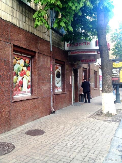 Продам торговое помещение Киев, Большая Житомирская ул. 3