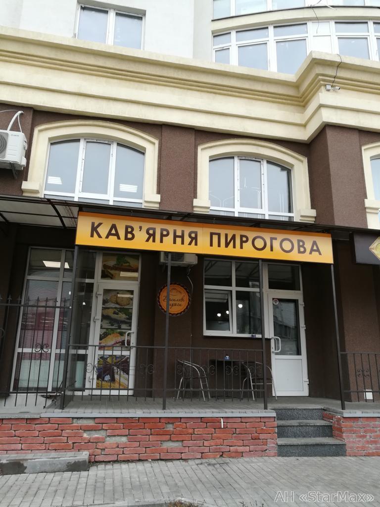 Продам кафе Киев, Оболонский пр-т