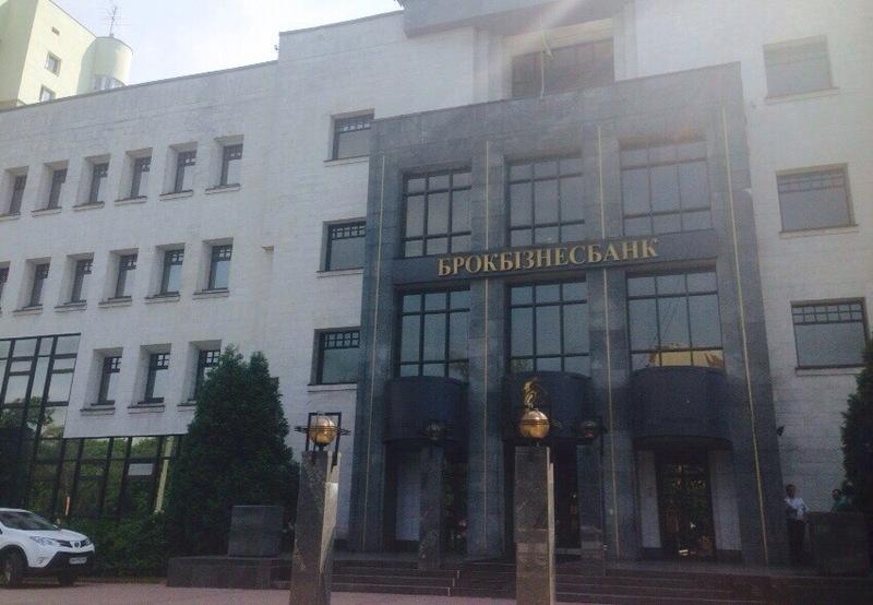 Продам офисное здание Киев, Победы пр-т 2