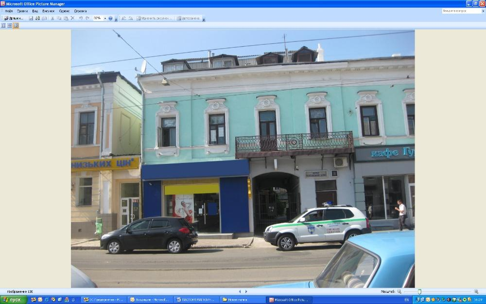 Продам офисное помещение Харьков, Полтавский Шлях ул.